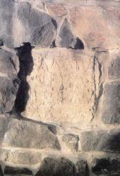 nagrobnik rimljanu